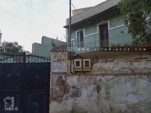 Maison de Cheikh Larbi Bensari à El Kalaa Tlemcen
