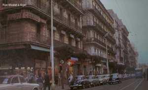 La rue Michelet (La rue de mon enfance)
