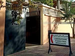 Laboratoires d'analyse Ghomri Bouabdellah à Tlemcen