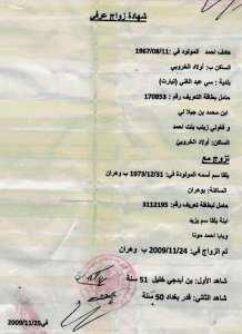 je cherche mon mari HADAAF AHMAD né le 11 ouat 1967 , à oulad kharroubi , comlmune de si abdelghani tiaret