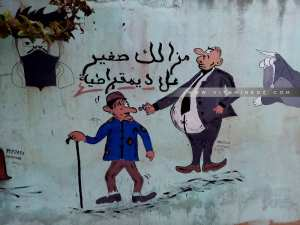 Caricatures du Hirak en Algérie