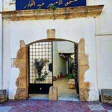قيمة تاريخية يحويها متحف الأمير عبد القادر مدينة مليانة ولاية عين الدفلى 18