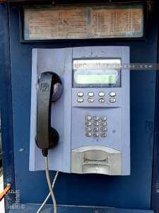 Cabines Téléphoniques Oria elles on servit à quoi?