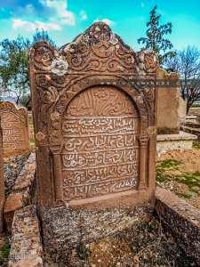 Epitaphe au Cimetière Sidi Toumi à Ouled Mimoun (Tlemcen)