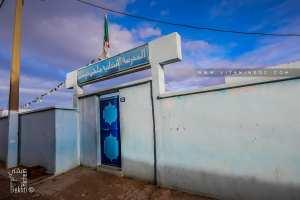 Ecole Primaire Djalti Houssine à El Kebbar