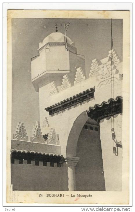 mosquée du vieux ksar