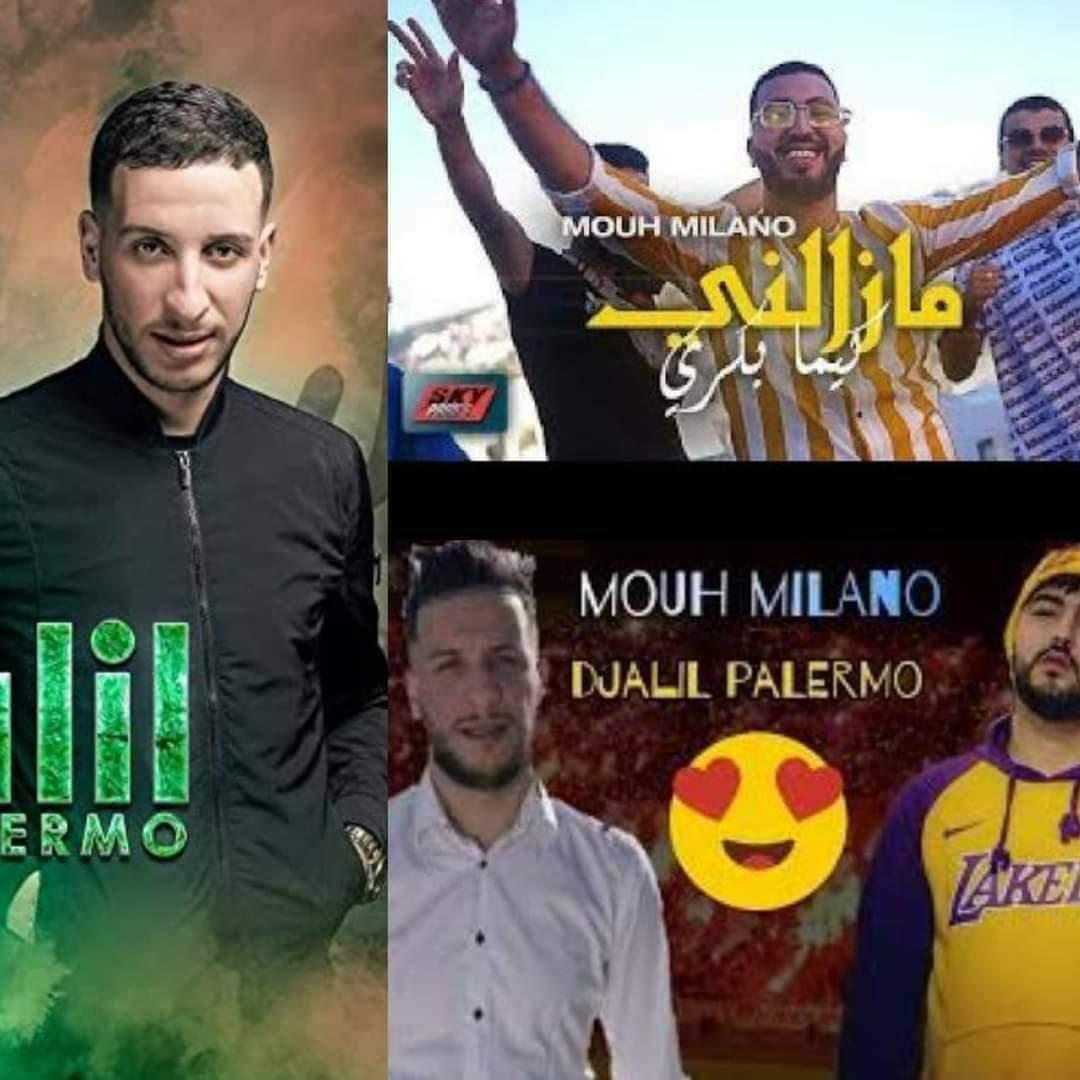 غناء زنقاوي يتربع على العرش و يزيح الراي من الصدارة الموسيقى الجزائرية 🇩🇿