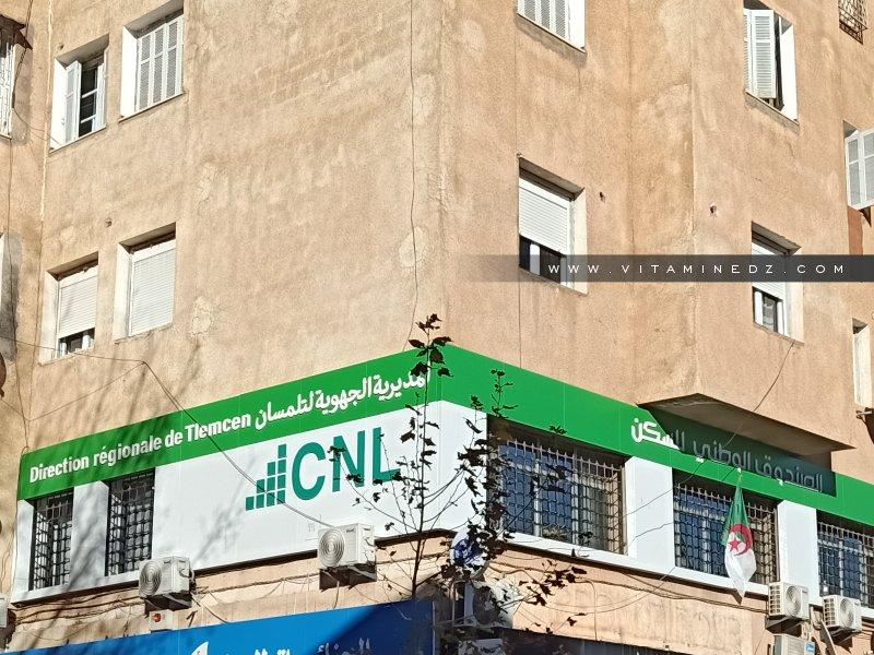 CNL Direction régionale du logement Tlemcen