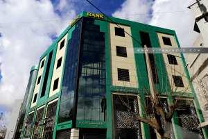 Le nouveau Siège de la BADR BANK à Tlemcen
