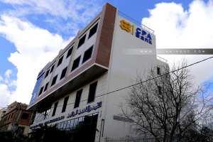 Le nouveau Siège de la CPA BANK à Tlemcen