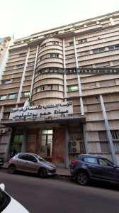 Clinique Hamou Boutlélis ex-Couniot Oran