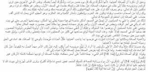 تفسير سورة طه للشيخ متولي الشعراوي آية 14(ج3)
