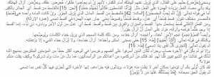 تفسير سورة طه للشيخ متولي الشعراوي آية 15(ج2)