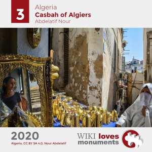 Une photo de la Casbah décroche le 3e prix du concours Wiki Loves Monuments