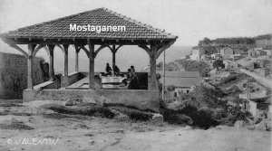 Mostaganem-Ancienne photo
