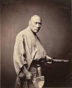 un vrai samouraï (environ 160 ans