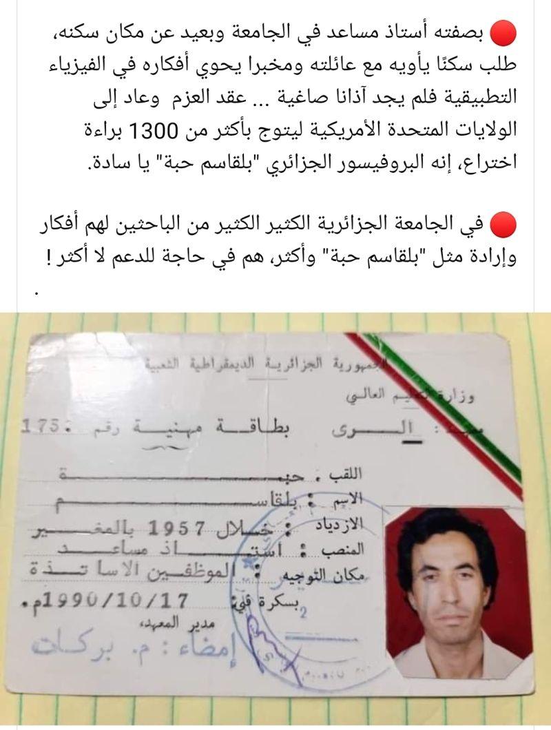 Hommage à Docteur Belgacem Haba