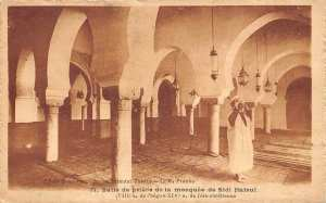 Tlemcen Salle de priere de la mosquee de Sidi al-Haloui