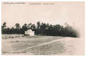 المقبرة القديمة سيدي عبد الله بن صالح شمال القصر القديم (حاليا طريق فليج ) مدينة بشار قبل الخمسينيات