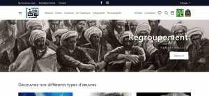 Lahwati, une boutique d'art en ligne 100% algérienne
