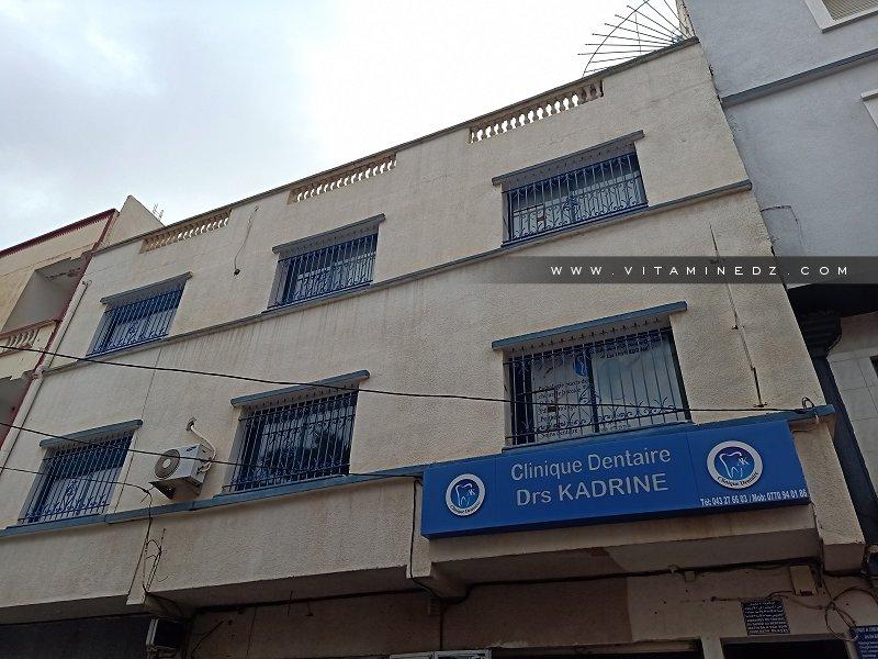 Clinique Dentaire les Drs Kadrine, Rue de la paix, Tlemcen