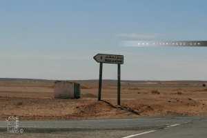 Boilaadam, village perdu dans la wilaya de Béchar