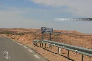 Oued Daoura (Daïra de Tabelbala)