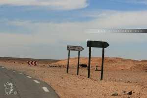 El Kharet, village perdu dans la wilaya de Bechar