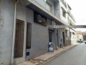 Institut I-TEC