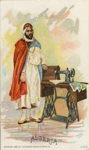 Carte publicitaire de couturier Algérien
