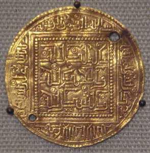Béjaia- Pièce de monnaie