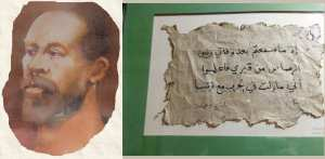 Sidi Bouamama- Cheikh Bouamama