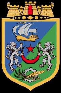 L'emblème de la ville d'Alger !