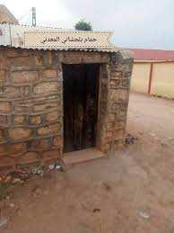 حمام بلحشاني