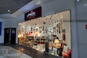 Très belle boutique d'artisanat au centre commercial de Sidi Yahia Oran