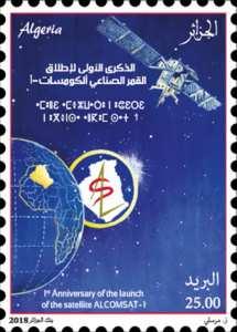 Timbre poste Algérie : Alcomsat-1