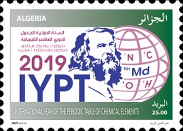 Timbre poste Algérie : Tableau Périodique des Eléments Chimiques