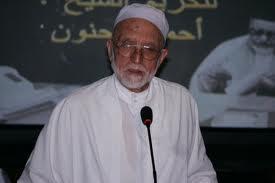 الدكتورأحمد شرفي الرفاعي خريج معهد ابن باديس بقسنطينة وخريج الزيتونة والأزهر وجامعة بغداد
