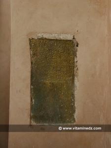 Epitaphe à l'interieure de la mosquée d'Ibn Merzouk