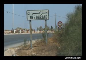 Entrée ville de Mazagran