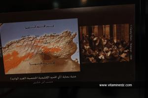 Visite a travers le temps au palais de la culture de Tlemcen