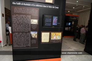 Une expo Initiée par l'association Gehimab a Tlemcen