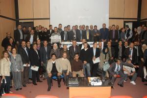 XXVI Journée Djilali Rahmouni de Neurochirurgie.