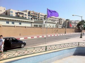 Entrée de la Trémie d'Imama (Tlemcen)