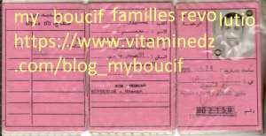 permis de conduire de mr berrezouk maàmar dit hadj reguibi