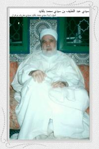 Sidi Mohamed Abdellatife belkaied