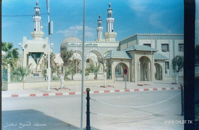 ولاية الشلف 4987-mosquee-saoudia
