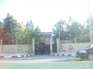 Entrée d'un Lycée de Djelfa
