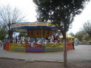 Parc d'Attractions de Sétif