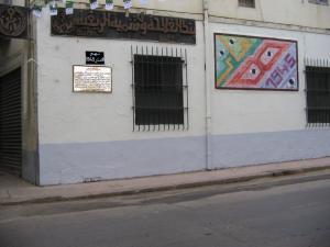 Rue du 8 Mai 1945 (Banque BADR)